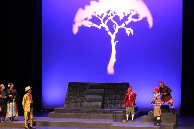 Teater Gandrik Siap Pentaskan Lakon