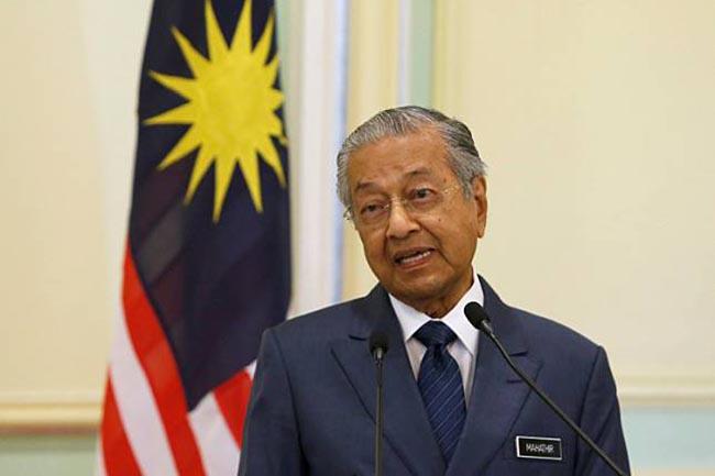 Mahathir Mohamad Mengundurkan Diri