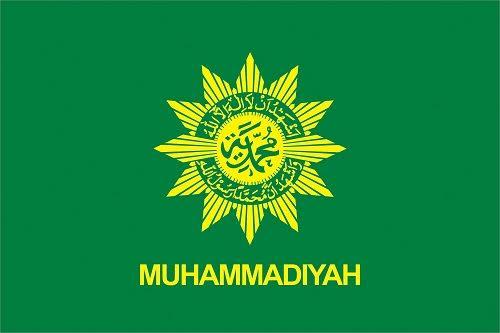 PP Muhammadiyah: 'New Normal' Timbulkan Kebingungan Masyarakat